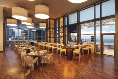 InterContinental CARTAGENA DE INDIAS - Restaurant