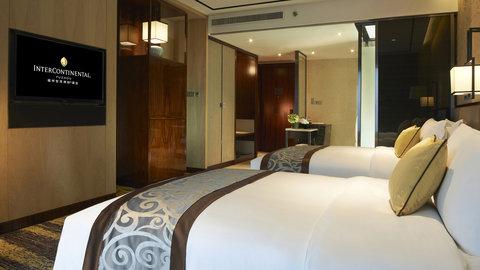 InterContinental FUZHOU - Superior Room
