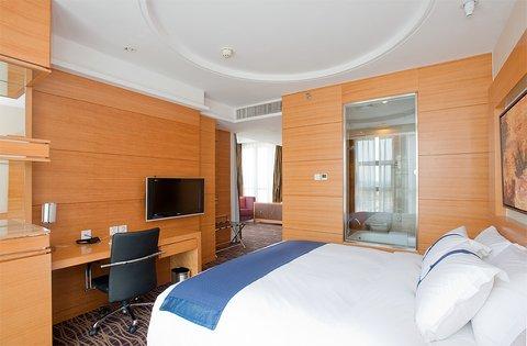 Holiday Inn Express BEIJING HUACAI - Superior Room