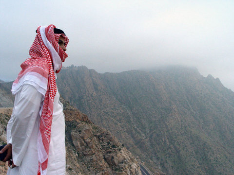 InterContinental TAIF - Area Attractions
