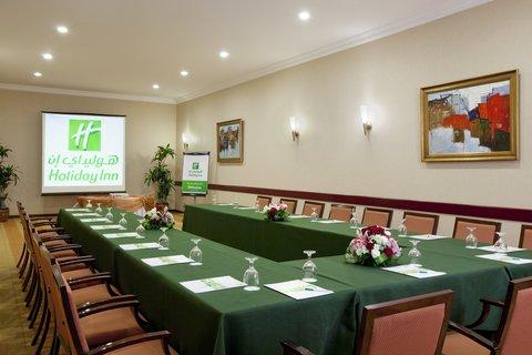 Holiday Inn YANBU - Meeting Room