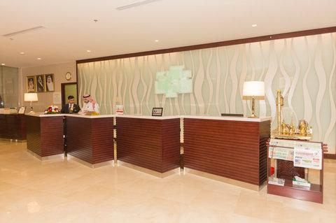 Holiday Inn YANBU - Reception
