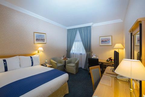 Holiday Inn YANBU - Guest Room