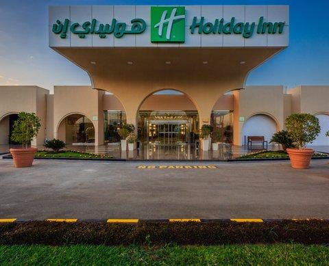 Holiday Inn YANBU - Entrance