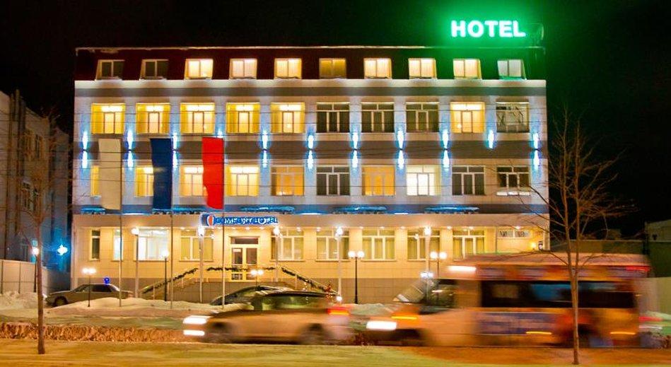 Comfort Hotel Novosibirsk