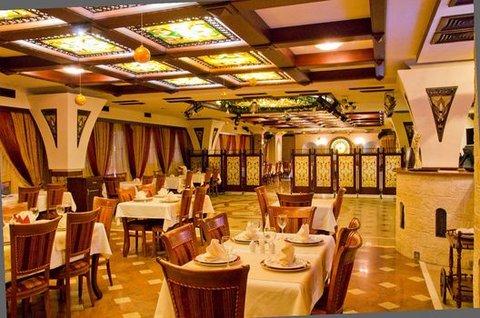 Armenia Hotel - Restaurant