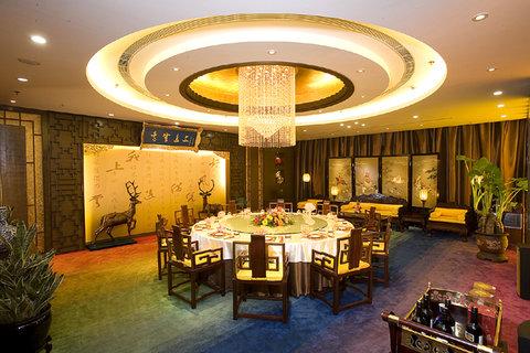 Guo Hong - -Restaurant