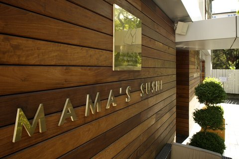 Mamas Design and Boutique Hotel - Exterior