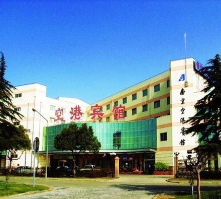 Nanjing Airport Hotel Set udefra