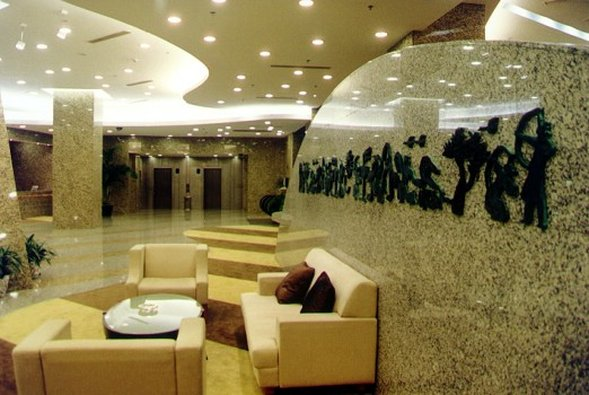 Xujiahui Park Hotel City Center Lobby