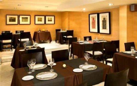 Silken Concordia - Restaurant