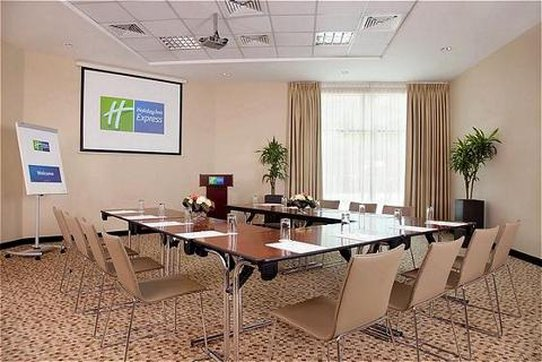 Holiday Inn Express Dubai-Safa Park Övrigt