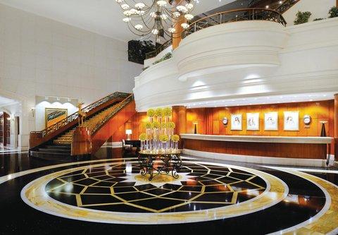 فندق ماريوت جي دبليو دبي - Lobby