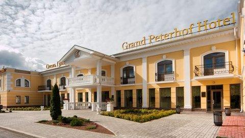 Grand Peterhof SPA Hotel - FAsad