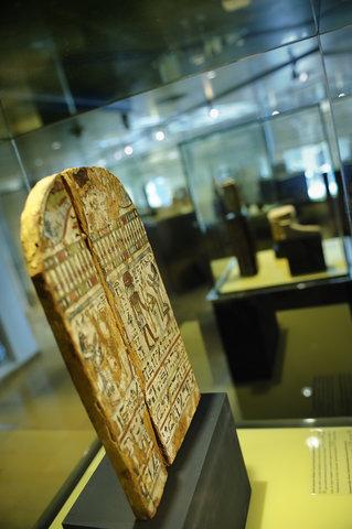 فندق كلاريس جي إل - Claris Egyptian Museum