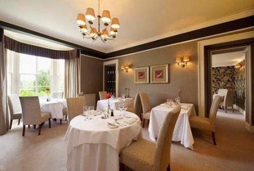 Loch Ness Country House Hotel 餐饮设施