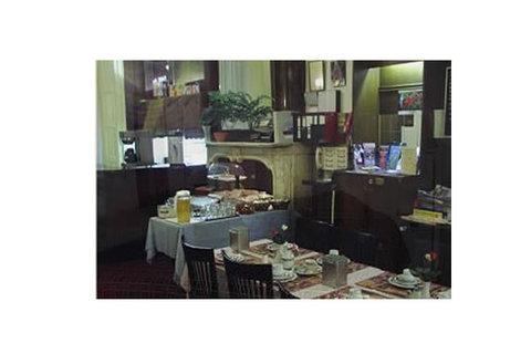 Vijaya Hotel Amsterdam - Breakfast Room