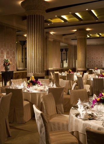 فندق الفيصلية - Al Omsiat Ballroom