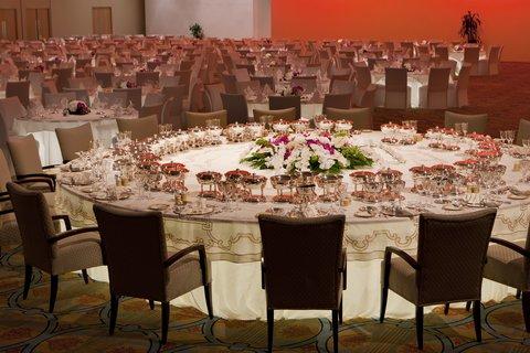 فندق الفيصلية - Banquet in Prince Sultan Grand Hall