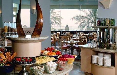 Leonardo Privilege Dead Sea - Restaurant