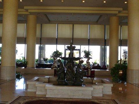 Hilton Alger - Hotel Lobby