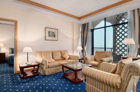 Hilton Alger - King Executive Suite