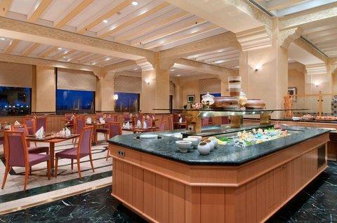 Hilton Alger - Tamina Restaurant