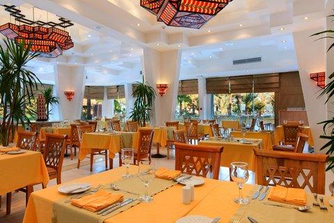 فندق هلتون شيخ فيروز - Wadi Restaurant