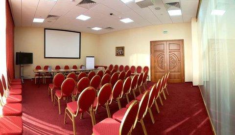 The Volgskaya Riviera - Meeting Room