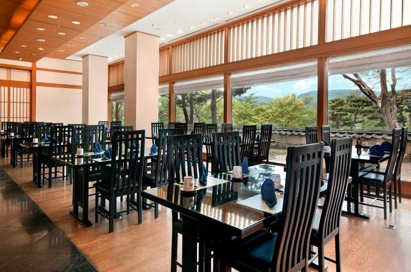 Gyeongju Hilton Étkezés