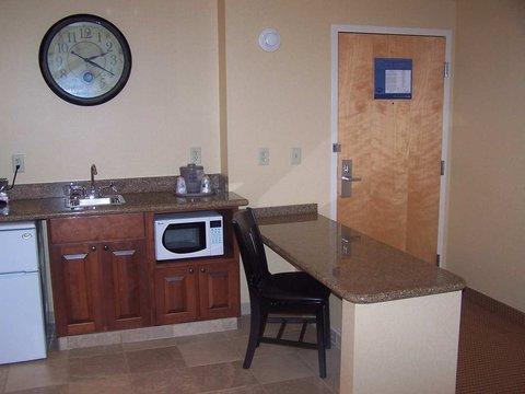 Hampton Inn Hagerstown - Maugansville - Suite Kitchen Area