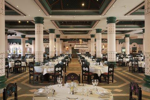 فندق ذا ثري كورنرز ريحانا - Restaurant
