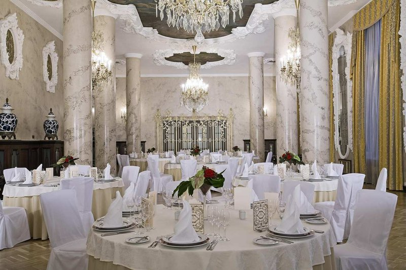 Hilton Moscow Leningradskaya BallRoom