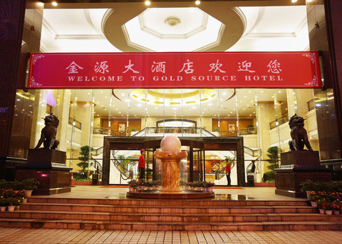 Gold Source Hotel - Hotel Entrance