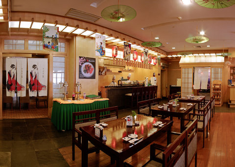 Gold Source Hotel - Kyoto Japanese Restaurant