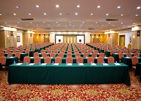 Gold Source Hotel - Meeting Room