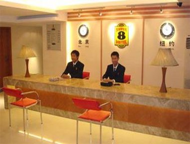 Super 8 Hotel Chengdu Fu Kai - Lobby