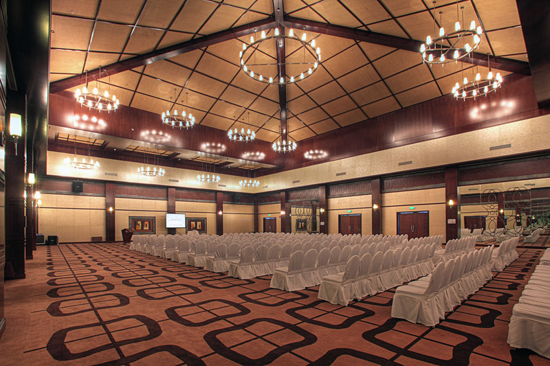 InterContinental Mauritius Resort Konferensrum