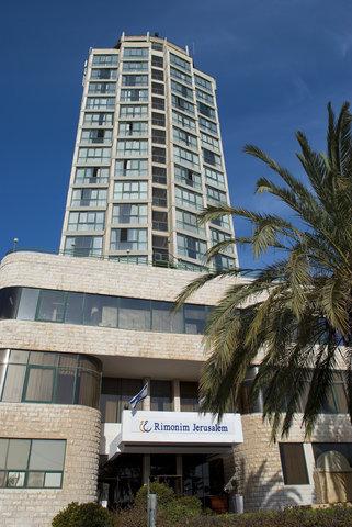 Rimonim Shalom Hotel Jerusalem - Exterior  OpenTravel Alliance - Exterior view