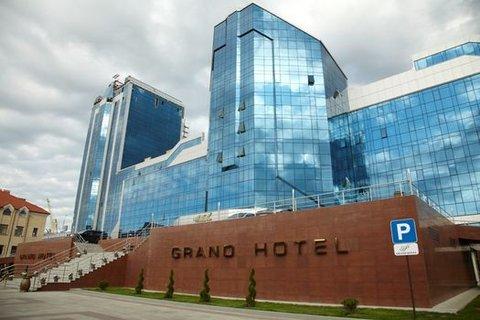 Al Pash GRAND HOTEL - Exterior View