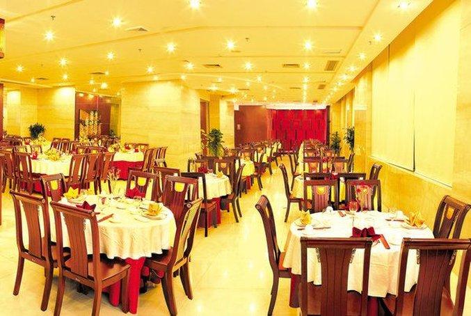 Jindu Business Hotel Gastronomie