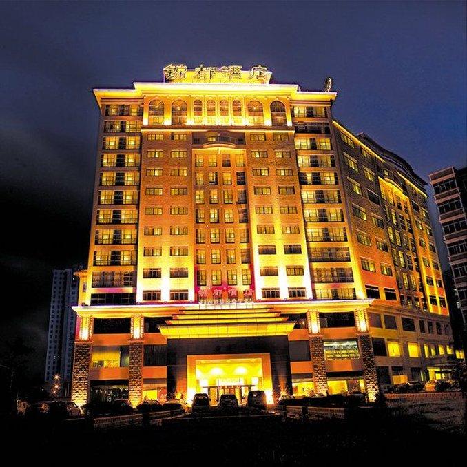 Jindu Business Hotel Buitenaanzicht
