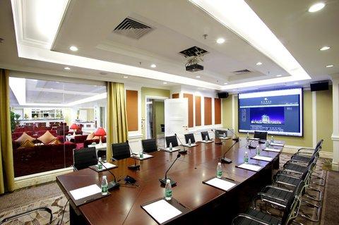 Golden Sun Hotel Luxury - Meeting Room