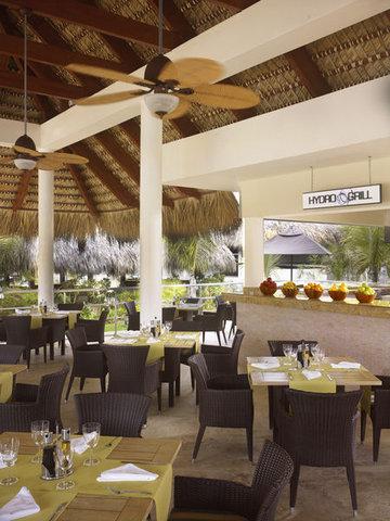 The Reserve At Paradisus Palma Real Resort All Inclusive - Normal BPPalma Real Hydro Restaurant