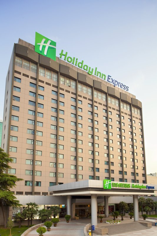 Holiday Inn Express Zhengzhou Exterior view
