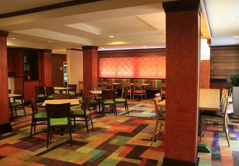 Fairfield Inn & Suites Birmingham Fultondale/I-65 - Breakfast Area