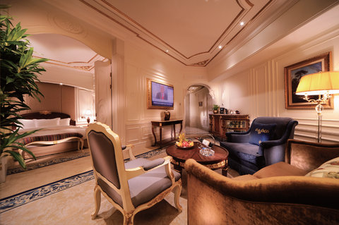 Legendale Hotel Beijing - Junior Suite