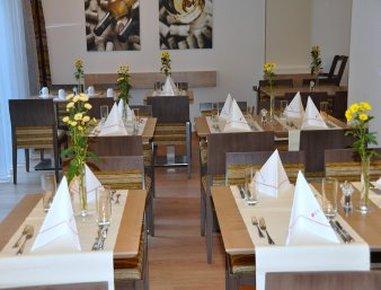 Ramada Hotel & Suites Vienna 餐饮设施