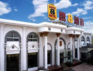 Super 8 Hotel Beijing Jing Tai Qiao Vista exterior
