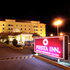 Fiesta Inn Nuevo Laredo